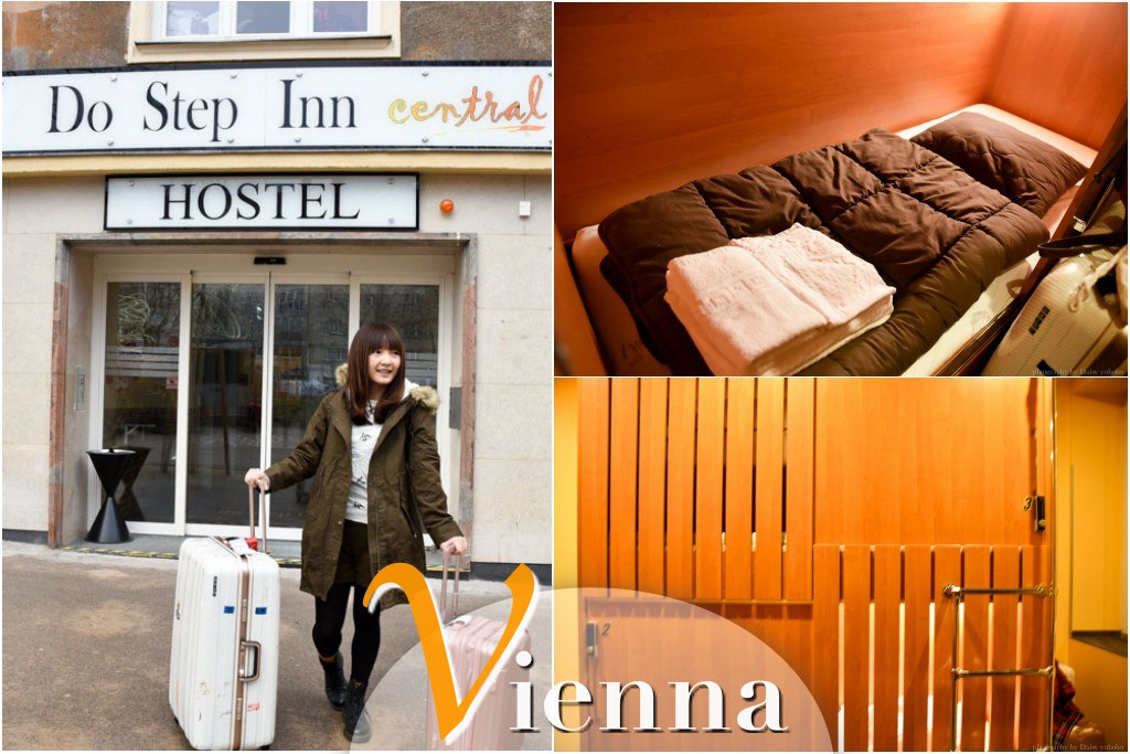 do-step-inn, 維也納住宿, 奧地利自助, 維也納自由行, 青年旅館, 維也納青旅