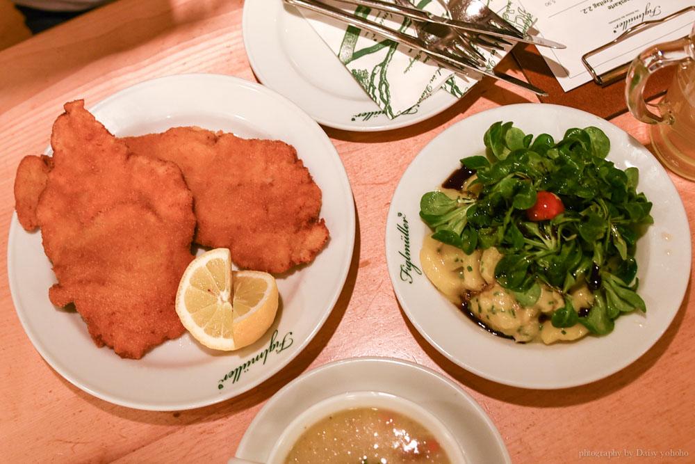 Figlmuller, 炸牛小排, 炸豬排, 維也納傳統美食, 奧地利, 歐洲, 啤酒