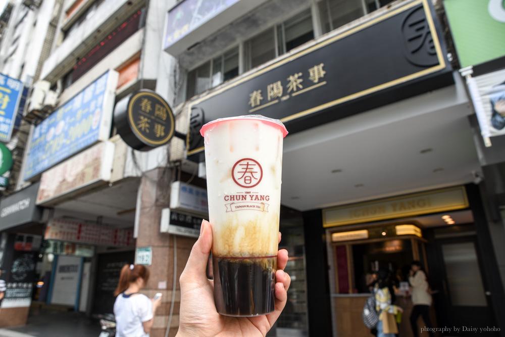 春陽茶事, 台北美食, 手搖杯, 大安站, 黑糖珍珠, 小農鮮奶, chun-yuan
