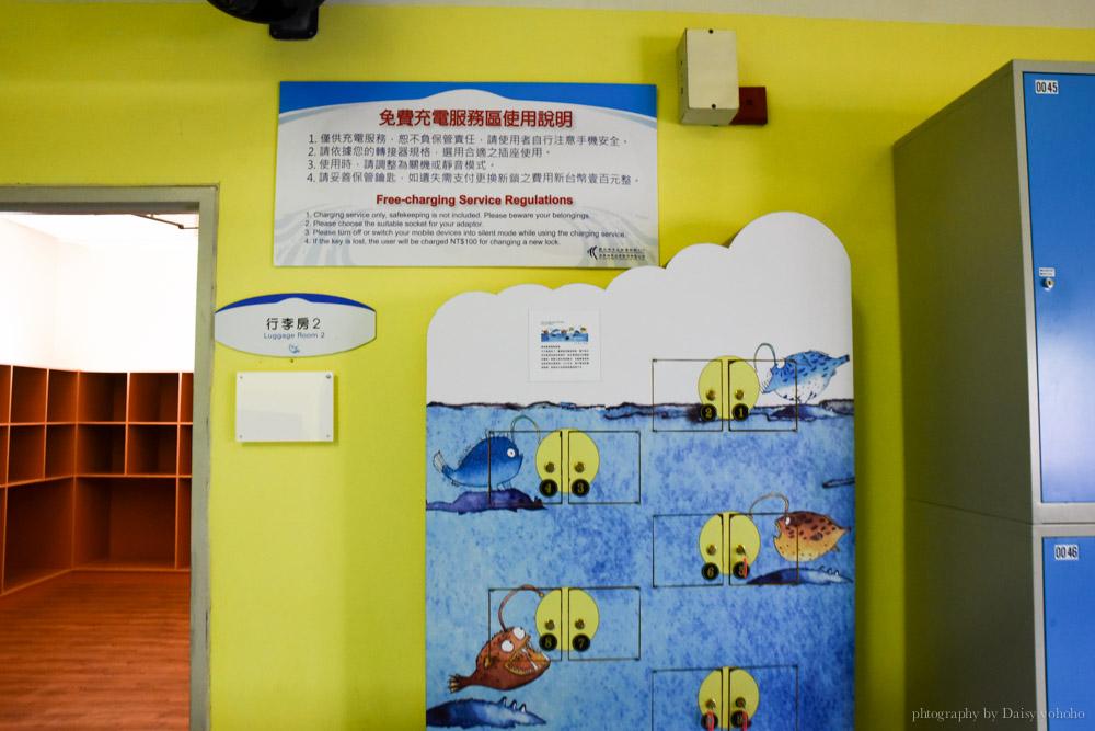 海生館, 夜宿海生館, 墾丁, 恆春, 台灣水域館, 珊瑚王國館, 世界水域館, 後場參觀, 爸爸回來了, 屏東國立海洋生物博物館, aquarium