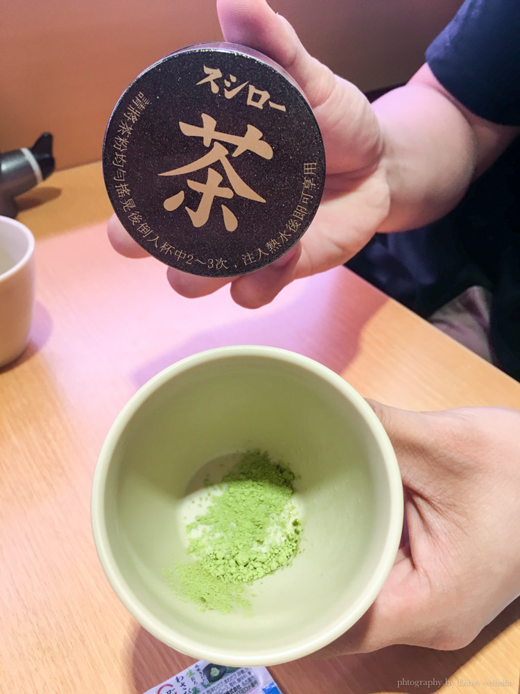 sushiro, 壽司郎, 台北車站, 北車美食, 台北美食, 日本料理, 日式料理, 日本迴轉壽司, 平價壽司