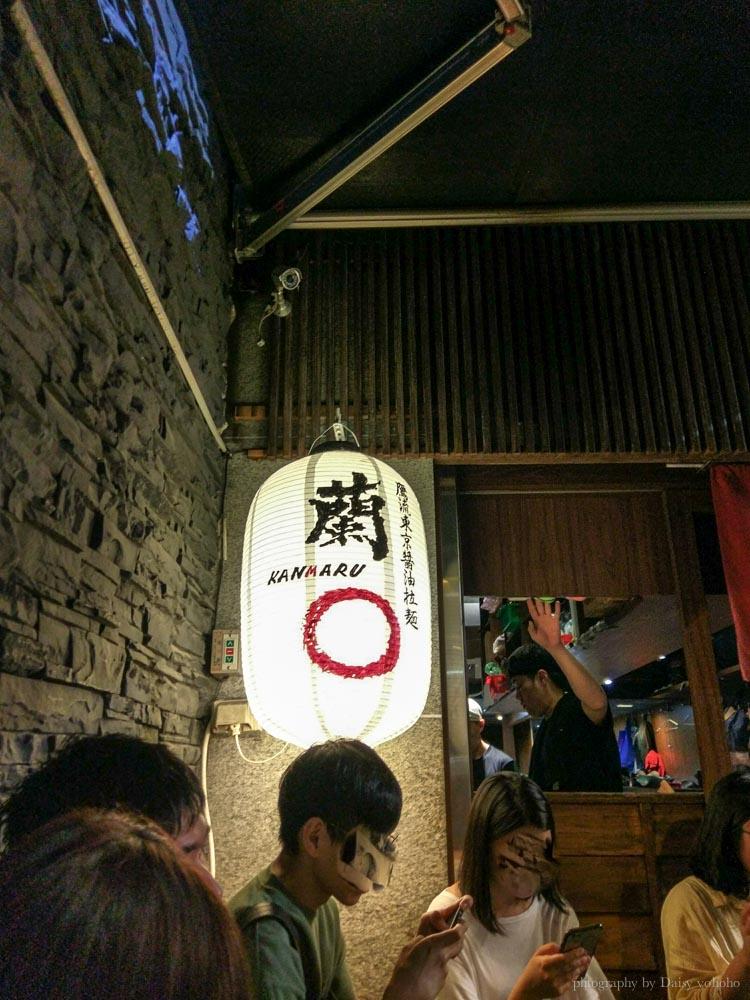 鷹流東京醬油拉麵蘭丸, 中山站美食, 台北拉麵, 中山站拉麵, 鷹流拉麵, 台北美食