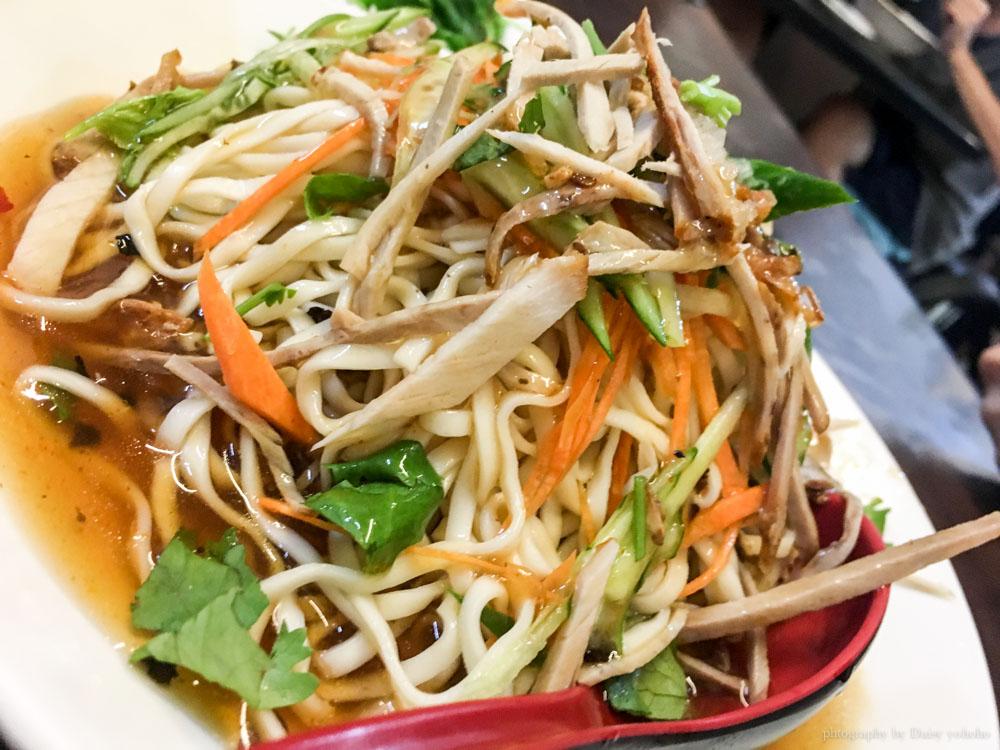 麗江南洋麵食館, 台北美食, 師大美食, 師大小吃, 師大夜市