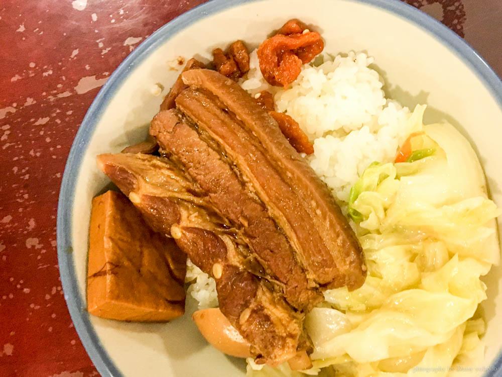 中山站美食