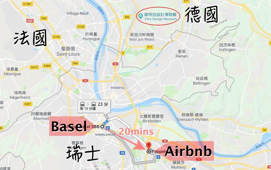 basel, airbnb, 巴賽爾, 瑞士, 瑞士住宿, 瑞士自助旅行, 瑞士自由行