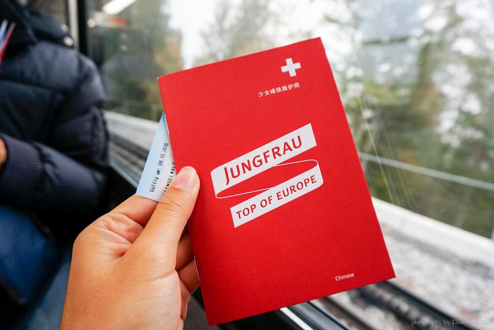 少女峰早安票, Good Morning Ticket, 瑞士, 少女峰, jungfrau, Jungfraujoch, 少女峰鐵道, 小夏戴克, 少女峰交通, 少女峰門票