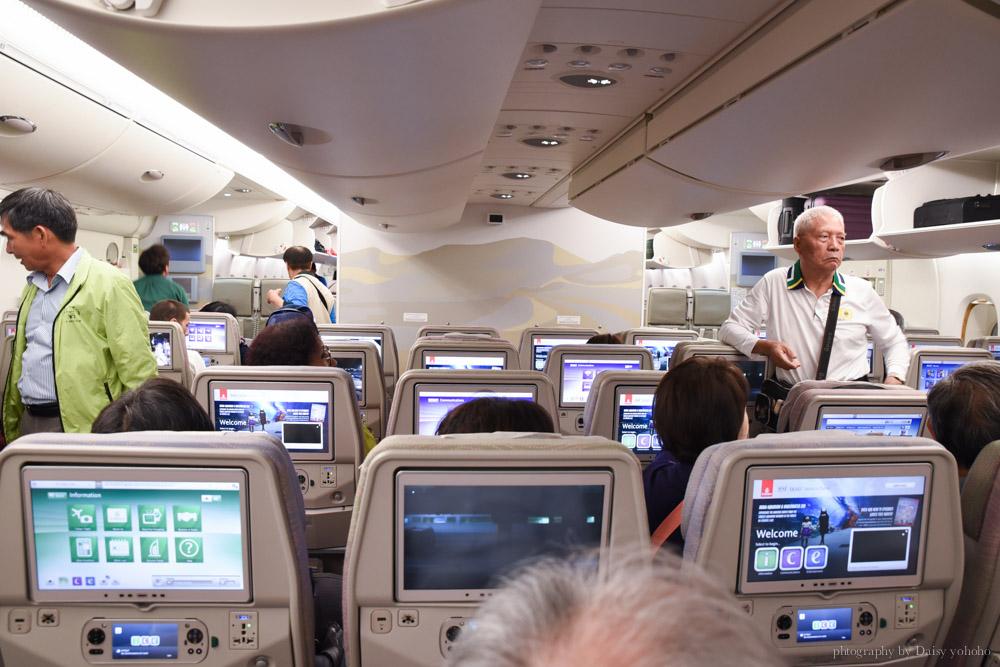 阿聯酋, 阿聯酋航空, 土豪航空, 阿聯酋特價票, EMIRATES, 瑞士蘇黎世機場, 巴黎戴高樂機場, 阿聯酋航空評價, 阿聯酋A380, 杜拜轉機