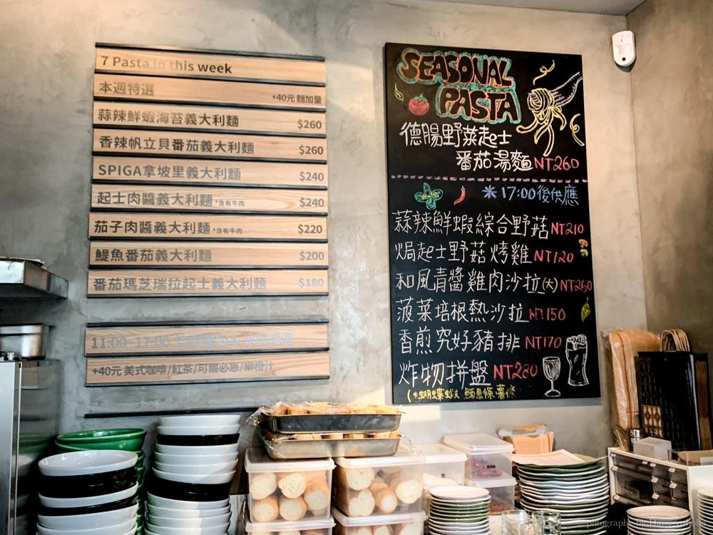 SPIGA, 石壁家, 松江南京站, 台北美食, SPIGA EXPRESS, 台北義大利麵