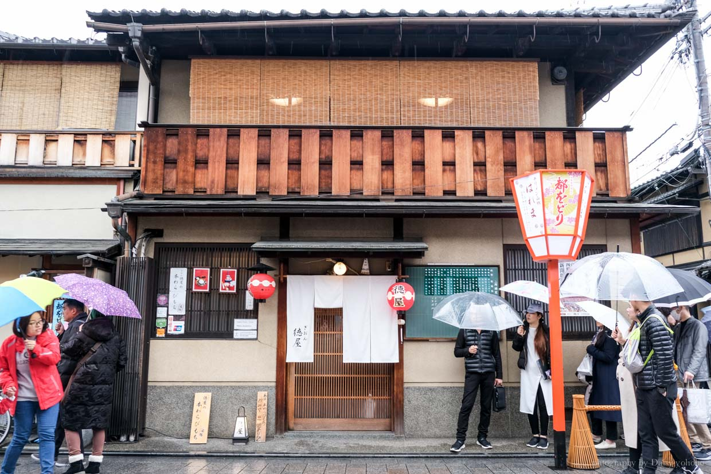 花見小路, 德屋, 京都美食, 京都下午茶, 京都甜點, 京都, 日式傳統甜點, 德屋蕨餅