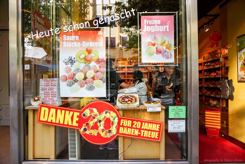 baren treff, 小熊軟糖, 德國伴手禮, 德國必買, 德國小熊軟糖, 漢堡美食, 漢堡伴手禮