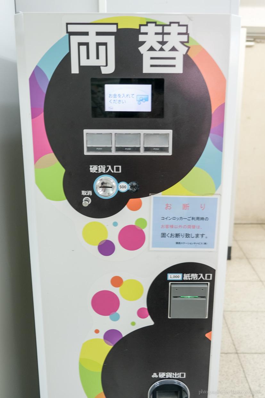 coin locker, 神戶行李寄放, 神戶三宮站, JR三宮站, 神戶車站行李