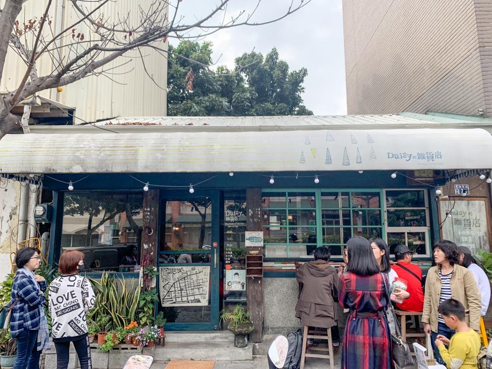 Daisy's 雜貨舖, 嘉義下午茶, 嘉義咖啡館, 嘉義咖啡廳, Daisy 下午茶, 嘉義乳酪派, 嘉義水果茶, 嘉義老房子, Daisy的雜貨店