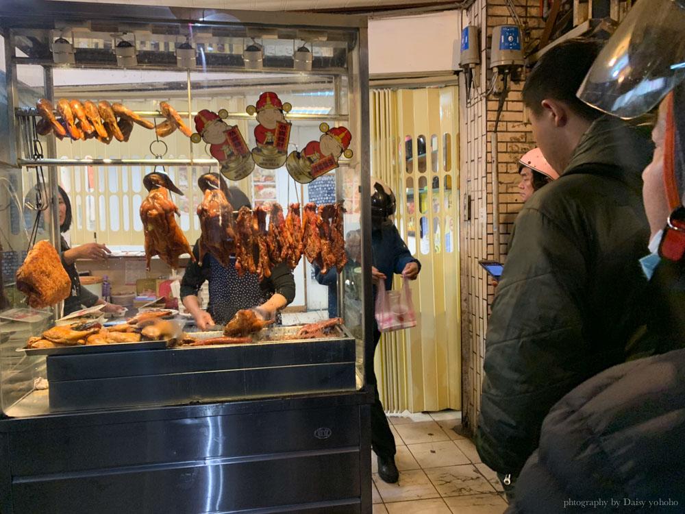 雙連站美食, 燒臘便當, 台北燒臘, 台北便當, 台北美食, 燒肉飯, 雙連小吃, 香港品香燒臘