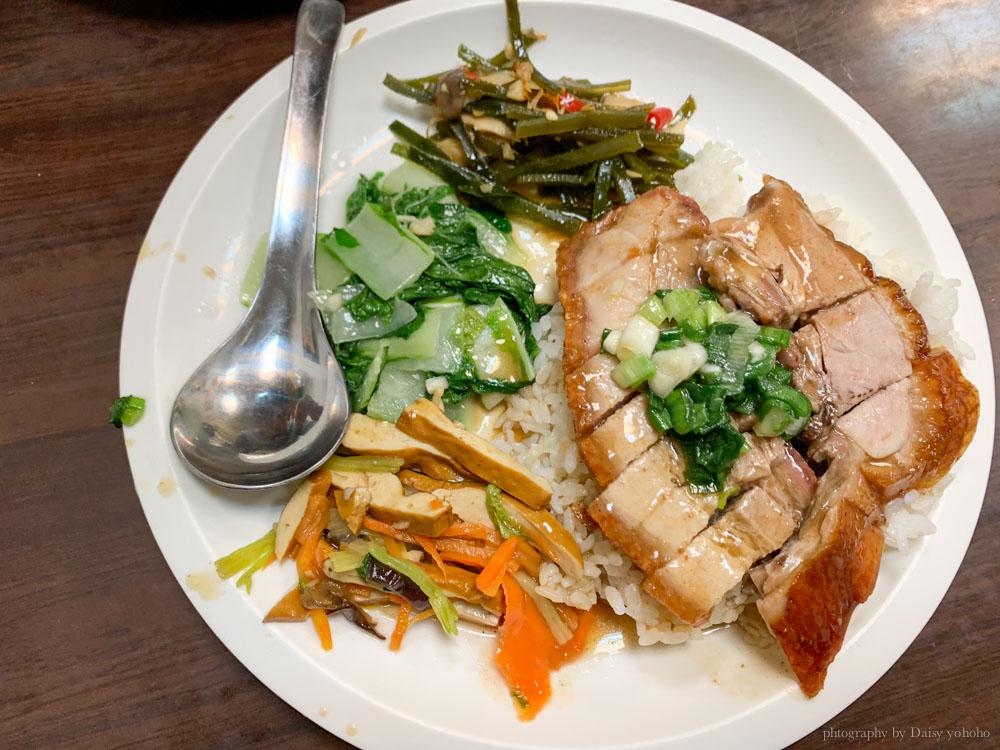 雙連站美食, 燒臘便當, 台北燒臘, 台北便當, 台北美食, 燒肉飯, 雙連小吃