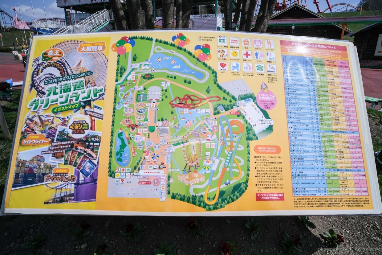 green land, 北海道格林樂園, グリーンランド, 北海道遊樂園, 札幌近郊, 札幌景點, 北海道景點, 札幌摩天輪