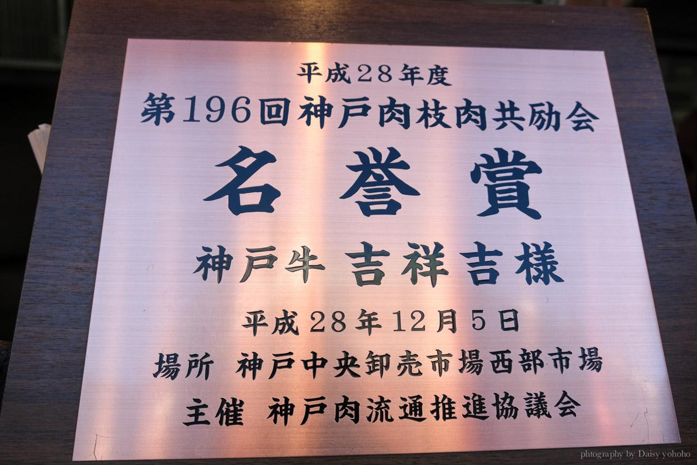 南京町, 神戶中華街, CITY LOOP, 神戶牛小籠包, 神戶牛漢堡, 神戶自由行, 神戶自助