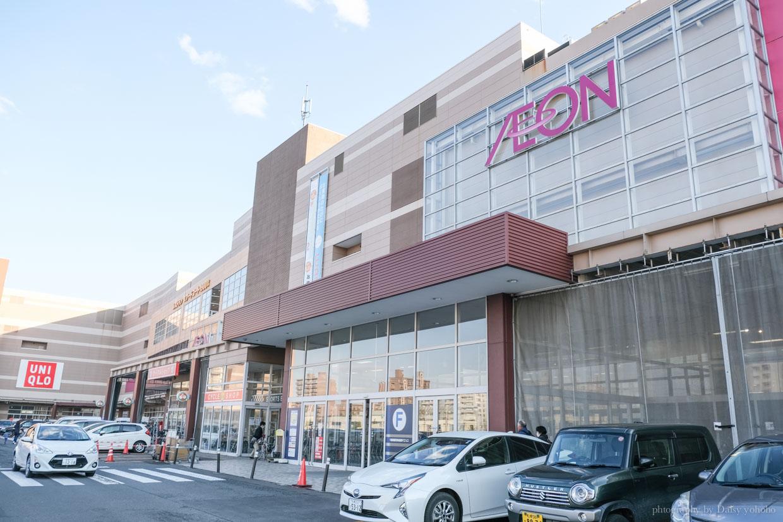 AEON MALL, AEON 發寒店, 札幌購物中心, 札幌景點, 札幌伴手禮, AEON PET, 北海道伴手禮