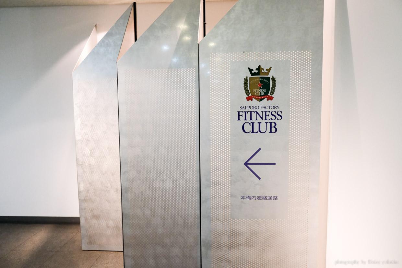 hotel clubby sapporo, 克拉比飯店, 札幌住宿, 札幌飯店, 復古飯店