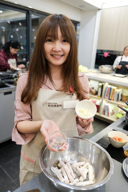 joy in kitchen, 桂冠窩廚房料理課程, 台電大樓站, 料理課程, 台北料理上課, 師大夜市