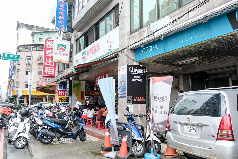 Loosha Hostel, 旅巷自在輕旅, 台中青年旅館, 台中住宿, 台中背包客棧, 台中火車站