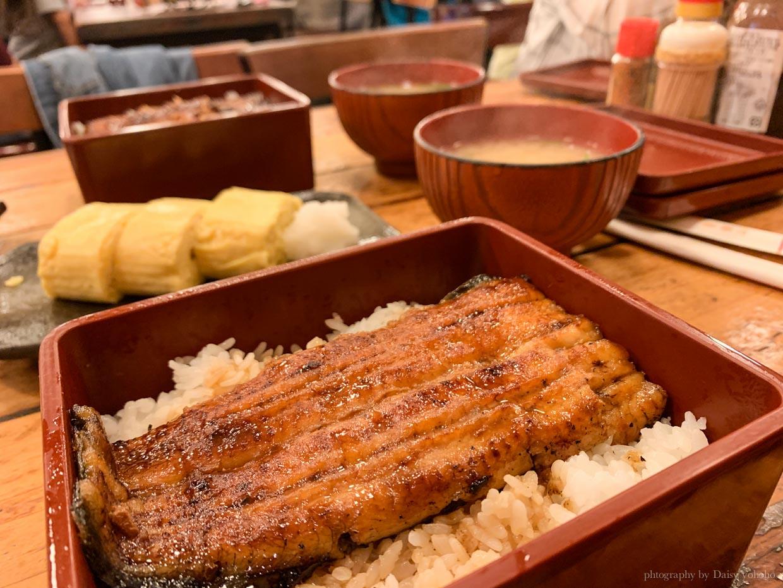肥前屋鰻魚飯