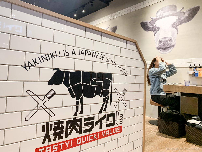 焼肉ライク 京站店, 燒肉 Like, 日本來台, 京站美食, 台北京站美食, 平價燒肉, 一人燒肉