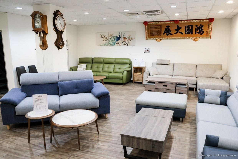 新家園傢俱, 新家園傢具, 新家裝潢, 訂製沙發, 床墊選購, 新北土城, 土城家具店