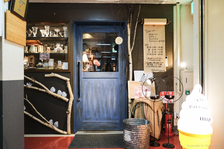 夜パフェ專門店, Parfaiteria miL, 札幌美食, 北海道, 北海道美食, 札幌甜點, Parfait