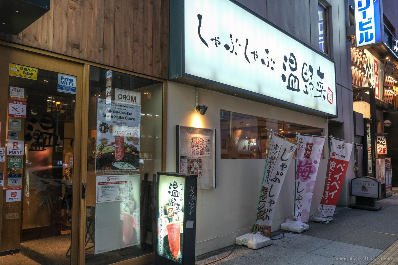 札幌美食, 溫野菜, 涮涮鍋吃到飽, 北海道吃到飽, 札幌吃到飽, 一風堂麵條, 國產蔬菜