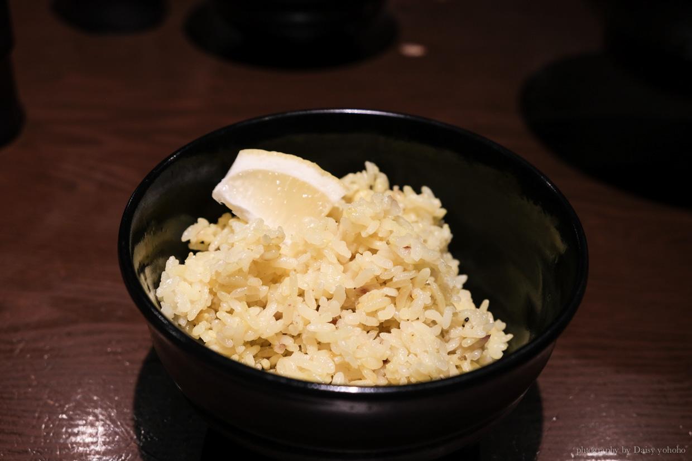 Yellow Soup Curry, 湯咖哩, 札幌美食, 札幌湯咖哩, 北海道美食, 狸小路商店街