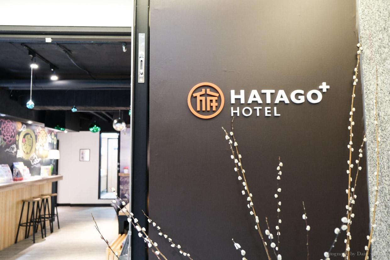 AsiaYo, HATAGO hotel, 台北車站住宿, 西門町住宿, 亞洲遊