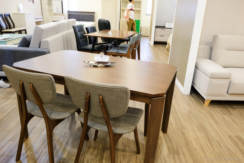 新家園 新家裝潢, 訂製沙發, 床墊選購, 新北土城, 土城家具店