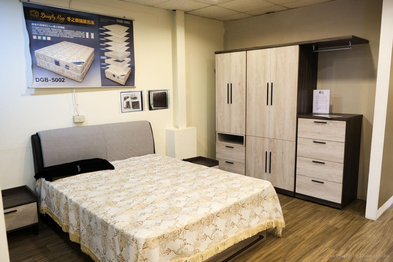 新家園家具, 新家園傢具, 新家裝潢, 訂製沙發, 床墊選購, 新北土城, 土城家具店