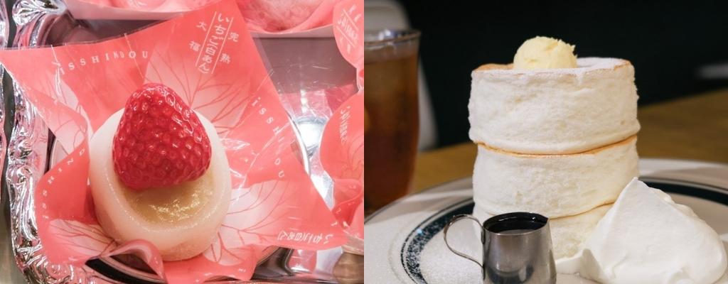 大阪美食, 關西美食, 心齋橋美食, 道頓崛美食, 日本橋站, 梅田美食, 舒芙蕾, 水果大福, 千層蛋糕, 甜點, 下午茶
