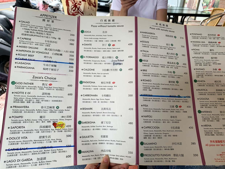 zoca pizza 16 - 台北大安區披薩 | ZOCA PIZZA 佐佧義式窯烤披薩屋 義大利人推薦的道地披薩!