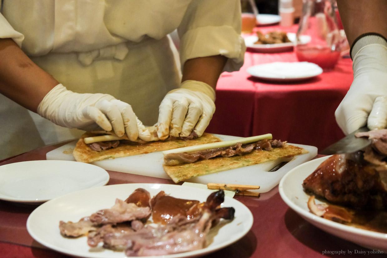 晶英酒店, 櫻桃鴨, 蘭城晶英櫻桃鴨, 紅樓中餐廳, 宜蘭美食, 新月廣場, 烤鴨