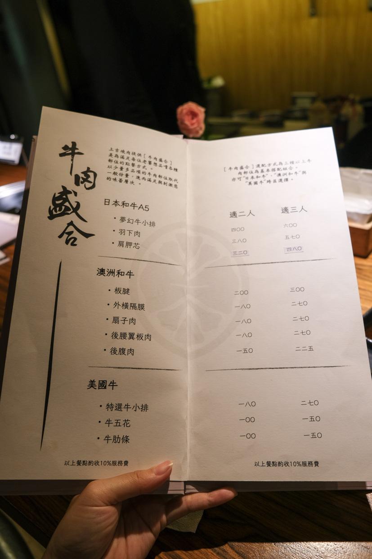 jokichi yakiniku 11 - 【熱血採訪】上吉燒肉 Yakiniku | 東區日式燒肉店 頂級和牛盛合「自由配」/ 專人燒烤服務