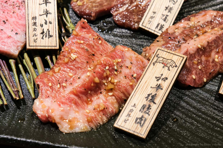 jokichi yakiniku 28 - 【熱血採訪】上吉燒肉 Yakiniku | 東區日式燒肉店 頂級和牛盛合「自由配」/ 專人燒烤服務