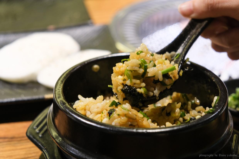 jokichi yakiniku 54 - 【熱血採訪】上吉燒肉 Yakiniku | 東區日式燒肉店 頂級和牛盛合「自由配」/ 專人燒烤服務
