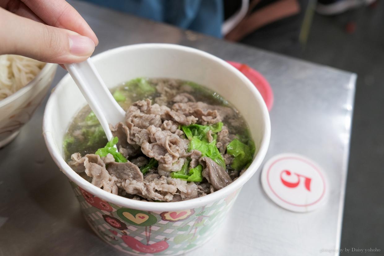 阿灶伯, 阿灶伯當歸羊肉湯, 臭豆腐, 乾麵線, 炒羊肉, 羅東夜市, 羅東夜市美食, 宜蘭小吃