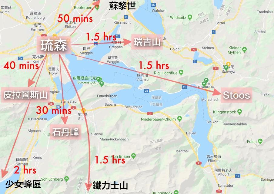 琉森地圖, 琉森纜車, 琉森景點, 歐洲連鎖設計旅店, 琉森火車站, 琉森住宿, 瑞士平價住宿
