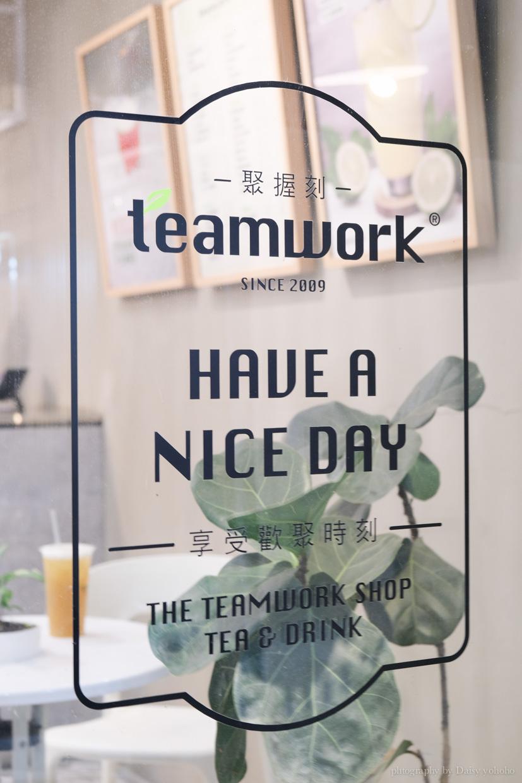teamwork, 台南飲料店, 文青飲品, 蔗糖飲料, 甘蔗飲品