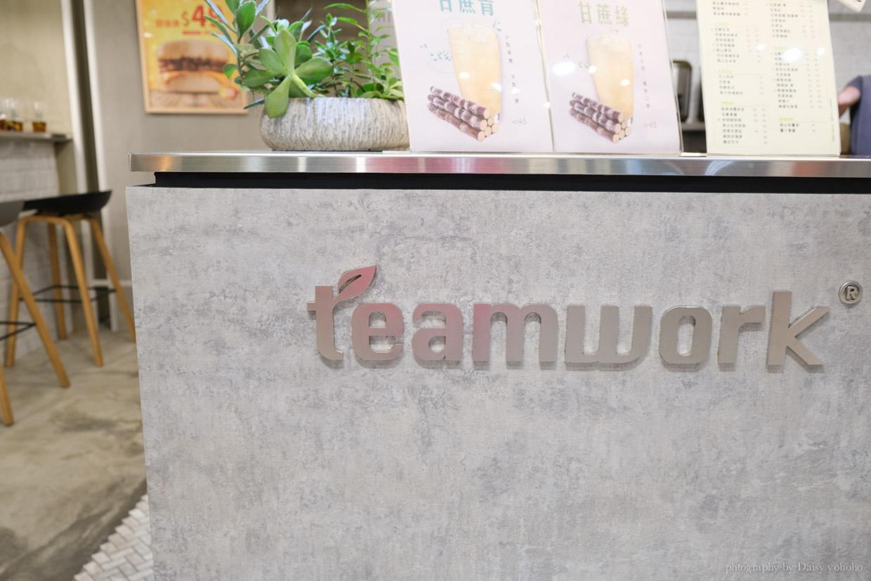 聚握可茶飲, teamwork, 台南飲料店, 文青飲品, 蔗糖飲料, 甘蔗飲品