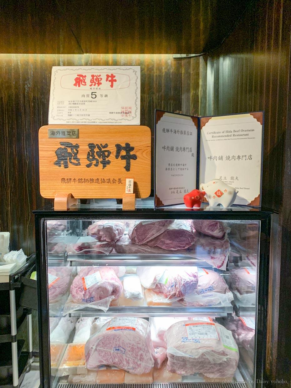 㕩肉舖Pankoko x 燒肉專門店, 日式燒肉店, 台南燒肉, 台南燒烤, 高山飛驒牛, 日本和牛, 老宅餐廳, 赤嵌樓美食, 台南美食, 中西區美食