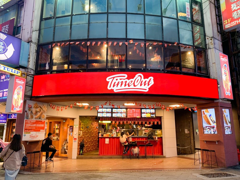 Tulip TimeOut Taiwan, 丹麥熱狗堡, 捷運西門站, 丹麥速食店, 起司三重奏漢堡, 二分之一強, 法是熱狗堡, 維京人香腸, 丹麥傳統脆皮豬肉堡