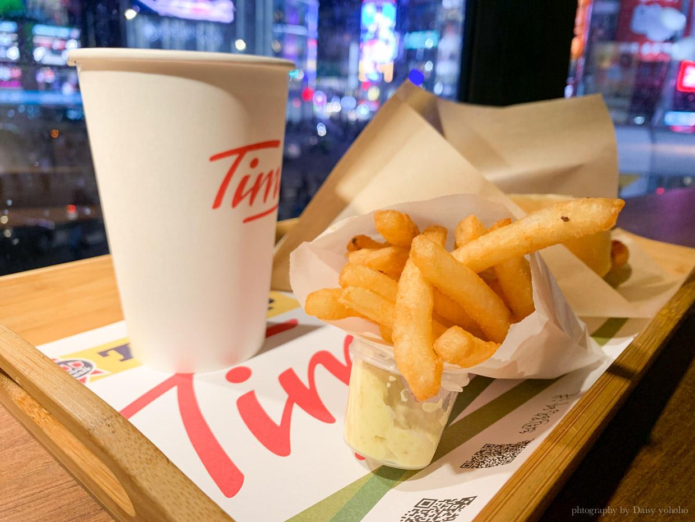 Tulip TimeOut. 丹麥熱狗堡, 捷運西門站, 丹麥速食店, 起司三重奏漢堡, 二分之一強, 法是熱狗堡, 維京人香腸, 丹麥傳統脆皮豬肉堡