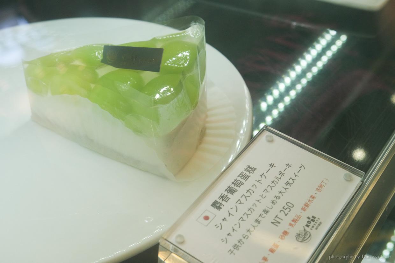 微風南山, 微風南山美食, 微風南山, 神戶果實, 神戶水果蛋糕, 水果塔, 日本來台, 草莓蛋糕