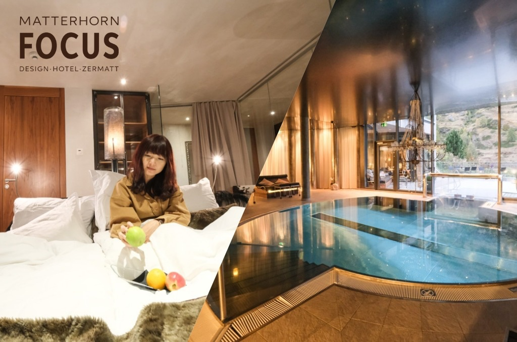 Matterhorn Focus Design Hotel, 策馬特設計飯店, 策馬特住宿, 策馬特飯店, 飯店接駁車, 當地設計師, 游泳池
