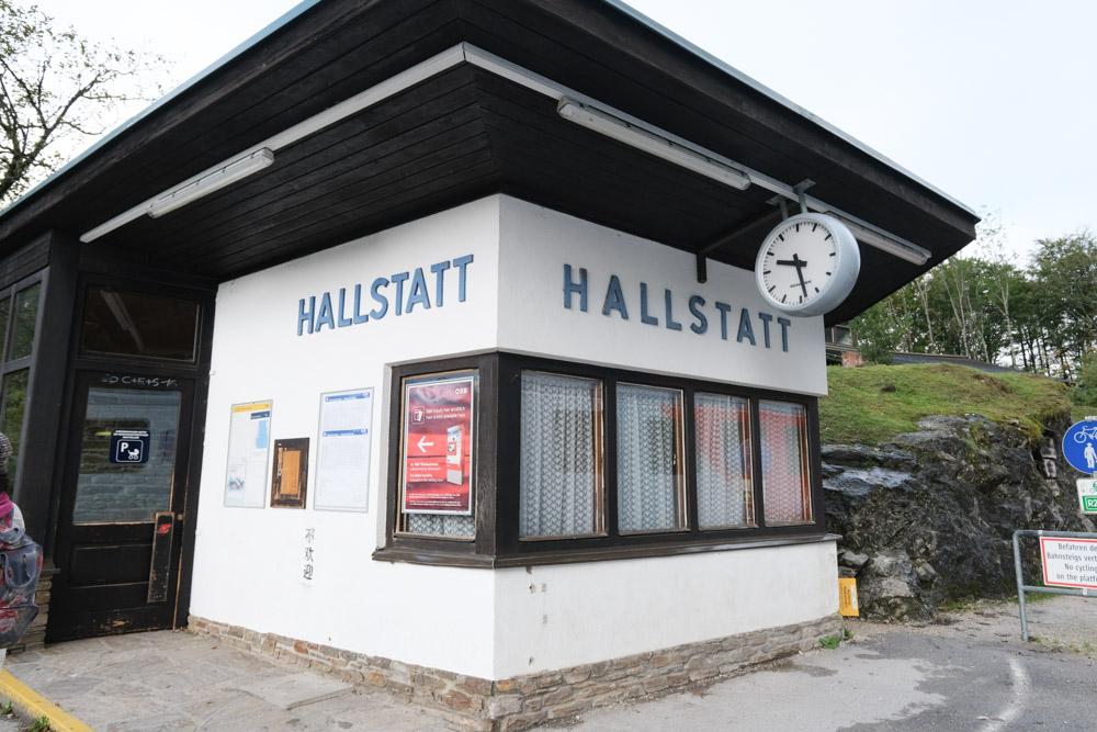 哈修塔特交通, 薩爾茲堡, 哈修塔特, Hallstatt, 歐洲火車, 歐洲交通, 東歐自助, 哈修塔特自助旅行, 哈修塔特自由行