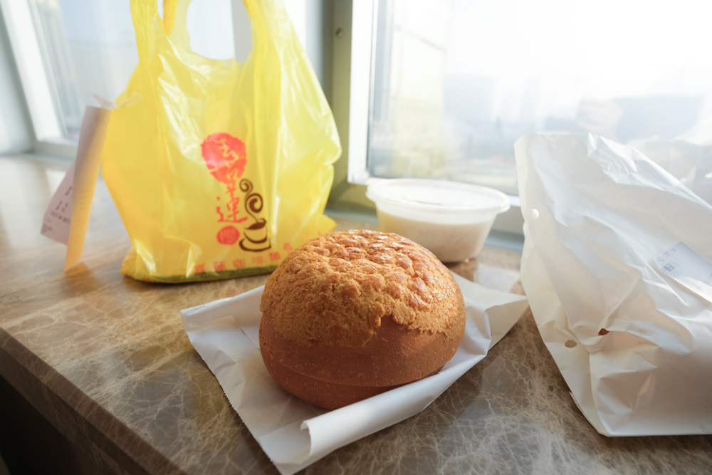 喜蓮咖啡, 澳門外送, 氹仔外送, 氹仔早餐, 鮮油菠蘿堡